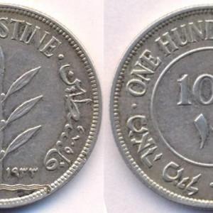 Pale KM7 100Mils 1933