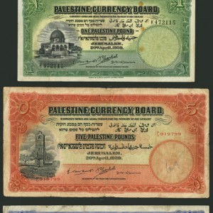 Palestine Currency Board banknote collection 410