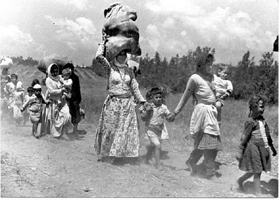 Palestinian Refugee Displacement from Ramle in 1948 Red Cross Photo