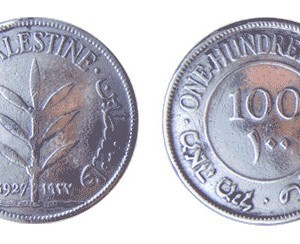 Palestine-currency